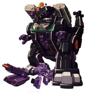 Transformers-Trypticon-Decepticon