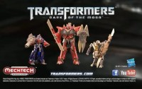 New Transformers 3 Dark of the Moon Mechtech Toy Commercial