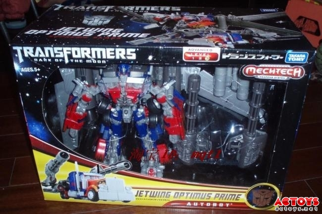 transformers dark of the moon optimus prime with trailer. hair transformers dark of the