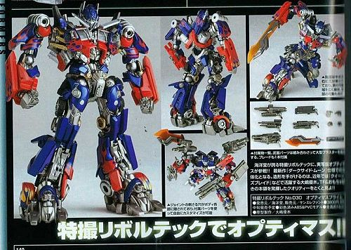 Revoltech Movie Optimus Prime