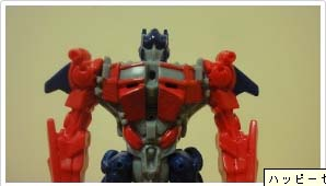 DOTM Happy Meal Toy