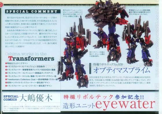 movie-optimus-prime-scan-evoltech
