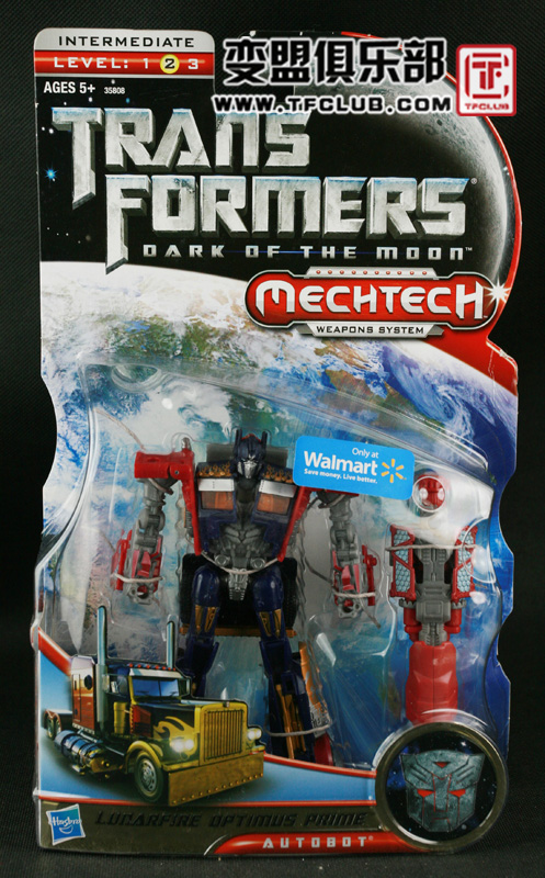 DOTM Lunarfire Optimus Prime - boxed