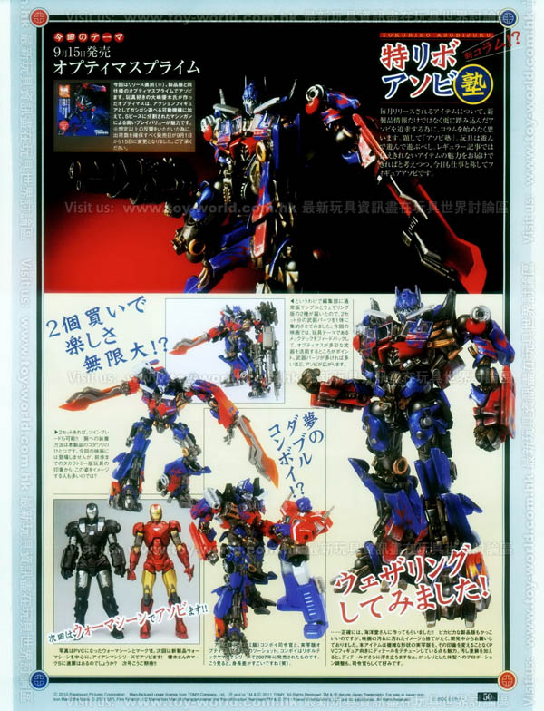 Scans from Figure King #163 -1