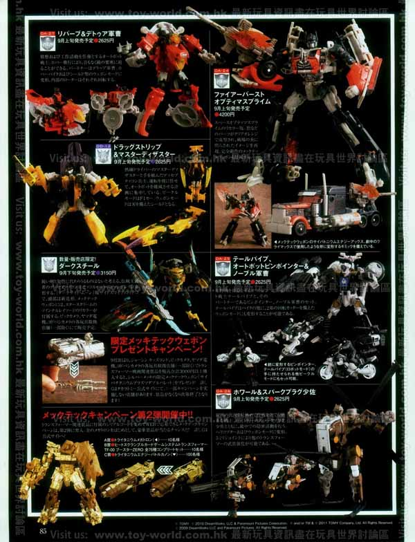 Scans from Figure King #163 -2
