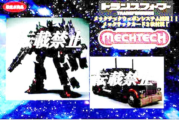 Takara Transformers DOTM DA28 DX Optimus Prime