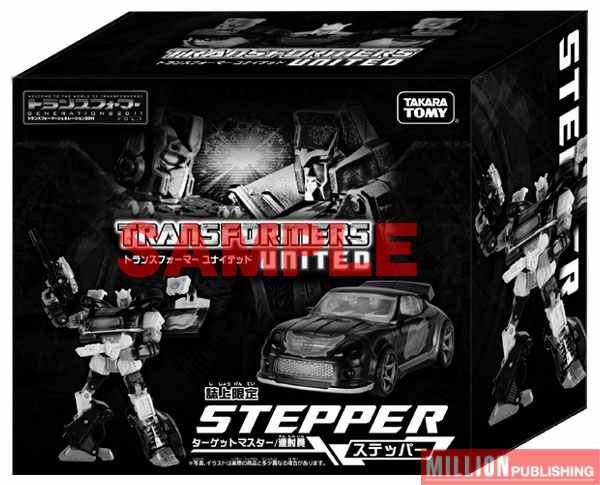 Transformers United Stepper Packaging