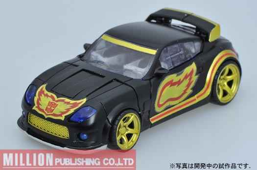 Transformers United Stepper - car mode