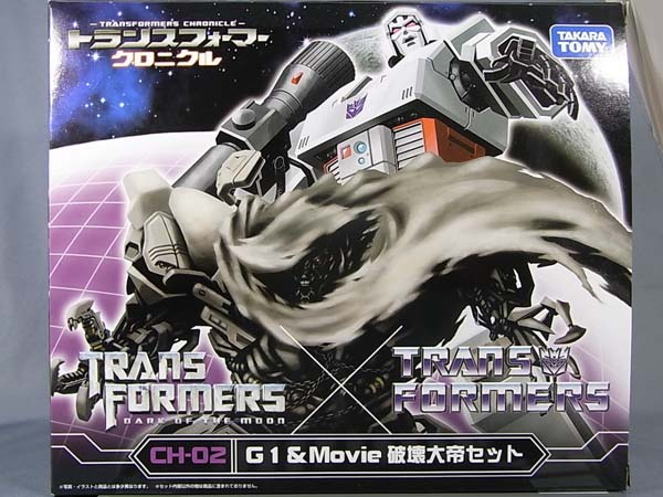 Transformers Chronicle Megatron boxed