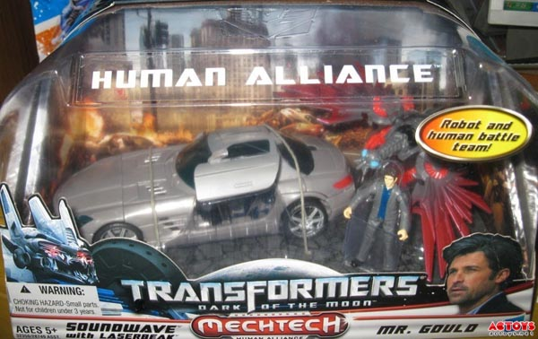 Human Alliance Soundawave Packaging