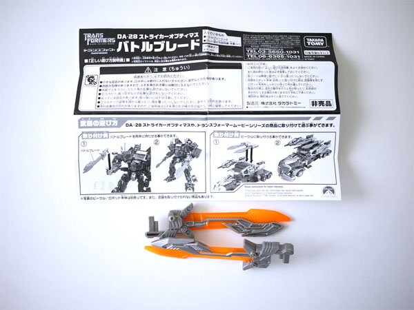 ToyRus-Optimus Prime-Battle-Blades Add on exclusive