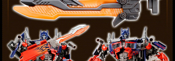 Takara's Exclusive Battle Blades Add On