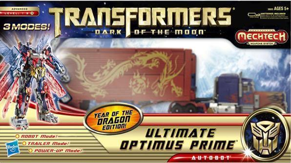 Ultimate Optimus Prime Dragon Edition