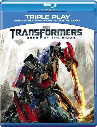 Transformers Movie Trilogy in 7 disc blu-ray set